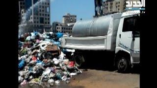 الحدث-أزمة النفايات   22-7-2015