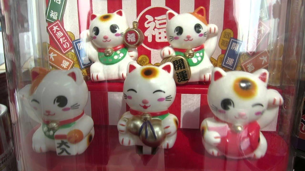 نتيجة بحث الصور عن japanese cat toy