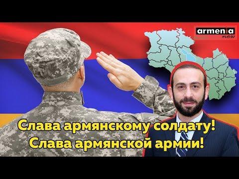 Баку больше не сможет бомбить село Чинари - Спикер парламента Армении