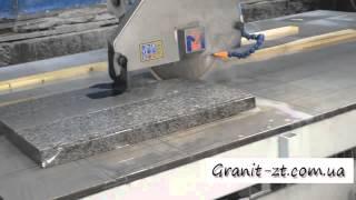 Изготовление брусчатки и гранитной плитки(, 2015-05-18T17:33:35.000Z)