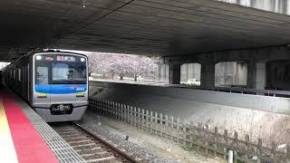 【アクセス特急】青砥行き@千葉ニュータウン中央駅