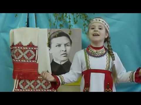 Тӑлӑх арӑм К.В. Иванова