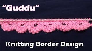 """Guddu"" Border design Beautiful Knitting pattern Design 2018"