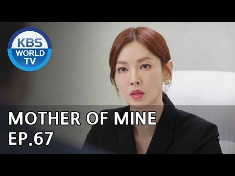 Mother Of Mine | 세상에서 제일 예쁜 내 딸 EP.67 [ENG, IND/2019.07.21]