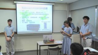 Publication Date: 2015-08-03 | Video Title: 6 路德會呂祥光中學