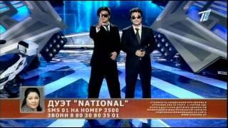 National  02/04/11