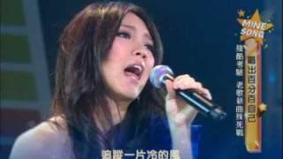 【星光傳奇賽】07/09閻奕格-讓一切隨風(完整版)