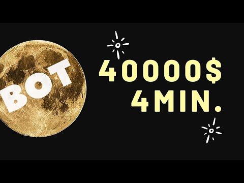 Стратегия 40 000$ за 4 минуты! А бот сделать можно?!