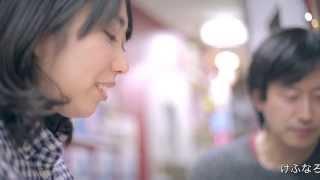 けふなろ 3rd Single「エルマレロハナ」 タワーレコード限定/枚数限定...