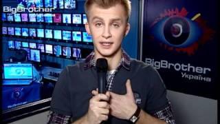66-й день в доме Big Brother, эфир 13:00