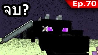 Tackle Minecraft 110 70 -