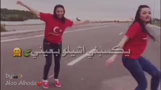 انا اتغيرت //حالات وتس اب //noor Alhoda