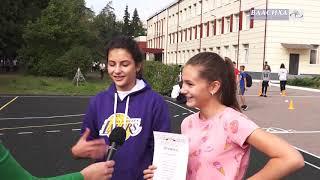 Спартакиада в школе им. А.С. Попова. Легкая атлетика
