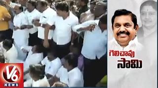 Panneerselvam Press Meet After Trust Vote | Tamil Nadu Politics | V6 News