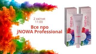 Все, что нужно знать про бренд jNOWA Professional