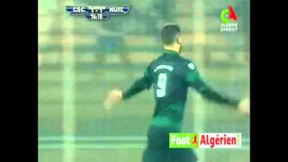 Coupe de la CAF : CS Constantine 4 - Nasarawa United 1 (2e but signé Messaâdia)