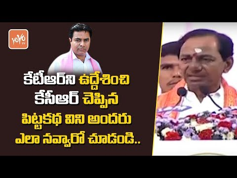 Telangana CM KCR Speech | Foundation Stone For Collectorate in Rajanna Siricilla District | YOYO TV