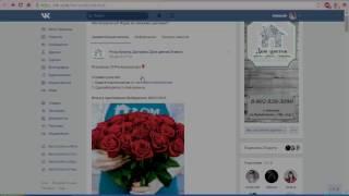 Розыгрыш от группы Доставка цветов.Цветочная лавка. Ачинск(, 2017-01-27T05:58:08.000Z)