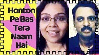 होँठों पे बस तेरा नाम है | Honton Pe Bas Tera Naam Hai | Saif Ali Khan  | Yeh Diillagi | Kumar Sanu