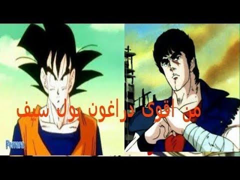 غوكو الجزء الثاني الحلقة 1 بالعربية