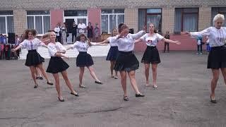 Обложка 11 класс украинский танец