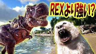 ティラノサウルスより強いだと!? 最強の哺乳類アイドルをテイム!! 恐竜版リアルマイクラで弱肉強食サバイバル!! #36 - ARK Survival Evolved