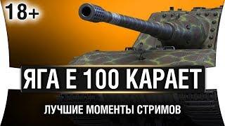 #ЛМСГ 22 - ИС-3 С МЗ ХОРОШИЙ ТАНК