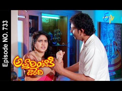 Attarintiki Daredi  13th March 2017   Full Episode No 733  ETV Telugu