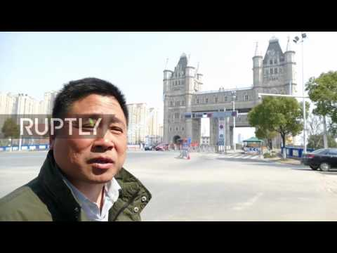 China: Suzhou adds London's iconic Tower Bridge to its skyline