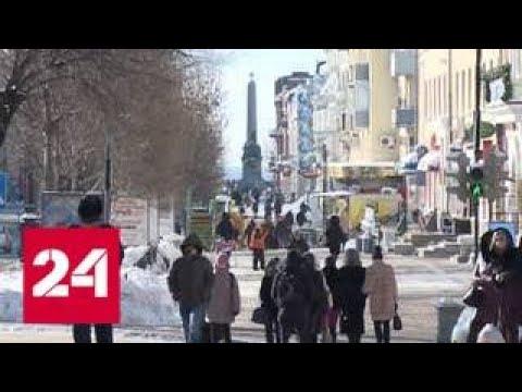 На Дальнем Востоке свирепствуют аномальные морозы - Россия 24