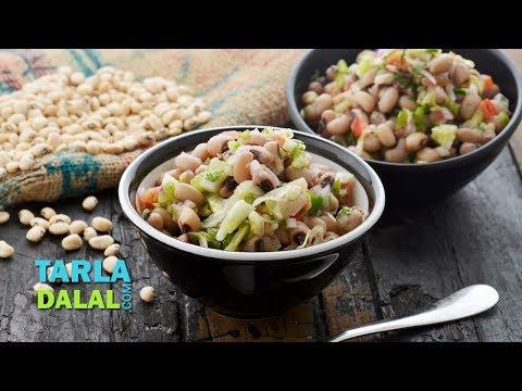 Black Eyed Bean Salad By Tarla Dalal