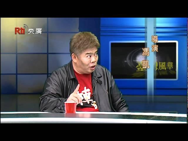 【央廣】電影陣頭 九天技藝團的故事