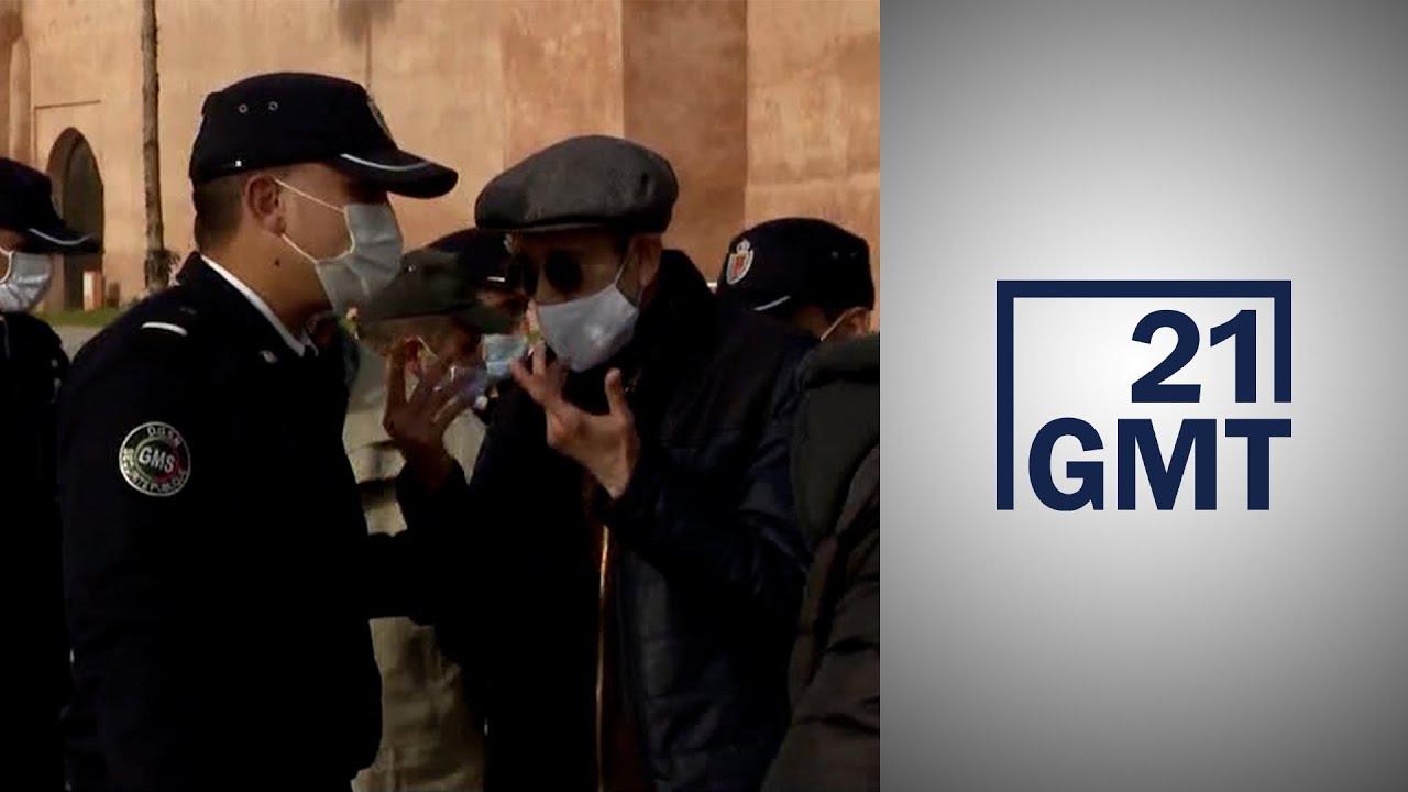 منع التظاهر بالمغرب في ذكرى تأسيس حركة 20 فبراير  - 05:58-2021 / 2 / 21
