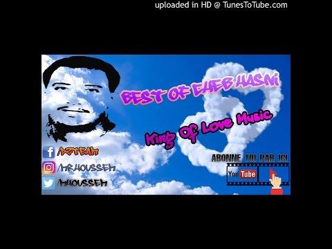 Best Of Cheb Hasni Vol 01 By мя ђōųŞŝєм أجمل ما غنى الشاب حسني