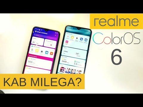 Repeat LineageOS on Realme 2 Pro | Latest Build | Fingerprint | Bugs