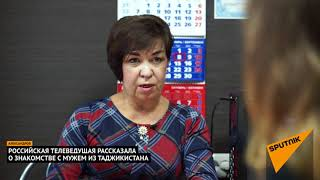 Российская телеведущая рассказала о знакомстве с мужем из Таджикистана