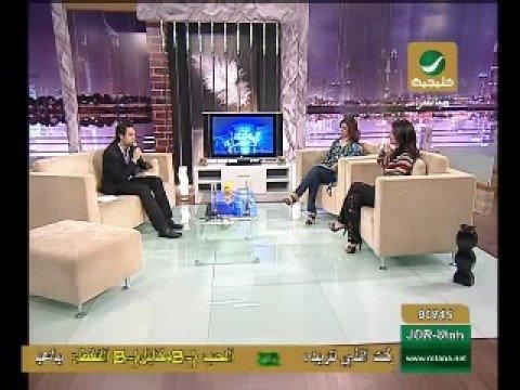 abdulrahman mohammed-ma yeswa