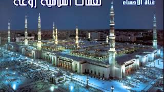 نغمات اسلامية روعة