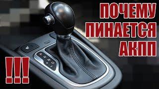 видео Сброс адаптации АКПП BMW к заводским установкам / Как сбросить Адаптации АКПП BMW