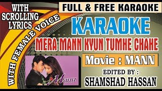 Mera Mann Kyon Tumhe Chahe - Karaoke Free With Female Voice & Lyrics - shamshad hassan