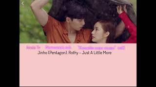 Gambar cover Ким нарийн бичгийн дарга киноны дуу   Jinho Rothy- just a little more ost 2 ( mgl sub)