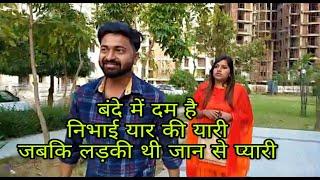 "Hostel Sharry Mann Video Song | Parmish Verma | Mista Baaz | ""Punjabi Songs."