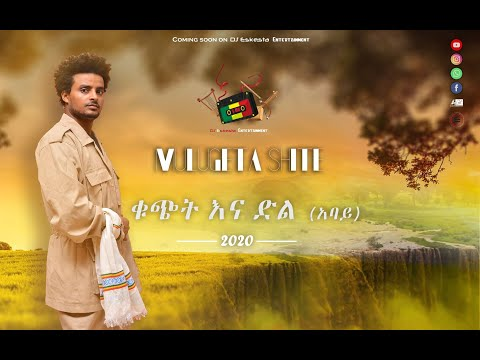 New Ethiopian Music 2020: Mulugeta shitie (abay) ሙሉጌታ ሽቴ (አባይ) (Official  Video by dj eskesta tube