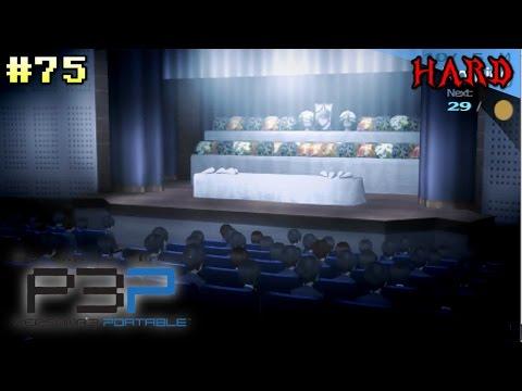 Memento Mori   Persona 3 Portable [HARD] #75