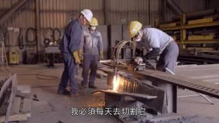 第二屆東和鋼鐵國際藝術家駐廠創作紀錄