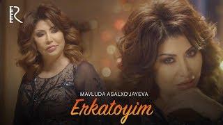 Mavluda Asalxo'jayeva - Erkatoyim   Мавлуда Асалхужаева - Эркатойим