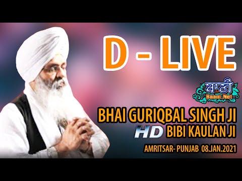 D-Live-Bhai-Guriqbal-Singh-Ji-Bibi-Kaulan-Ji-From-Amritsar-Punjab-8-Jan-2021