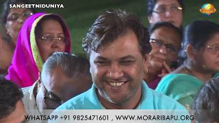 Ba-Khuda Ab Toh Koi Tamanna hi nai || Osman Mir || Moraribapu Ramkatha Bhubneswar