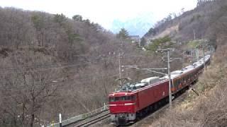 〔4K UHD cc〕JR東日本・上越線:水上~上牧駅間、211系×EF81形+E231系MU15編成8B/「AT出場配給」走行シーン。《配9736レ》