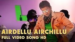Ranavikrama - Airdellu Airchillu Video   Puneeth Rajkumar   Adah Sharma   V Harikrishna